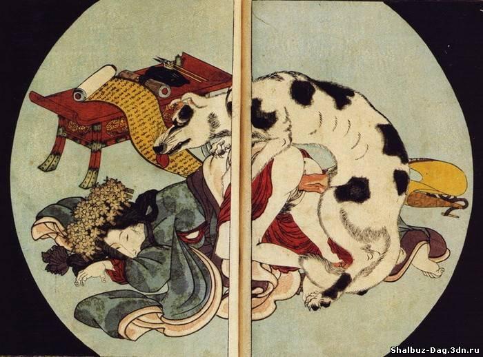 1837, Япония. . Koi no yatsufuji. . Женщина имеет секс с героем-собакой Я
